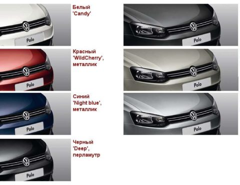 Коды красок Volkswagen